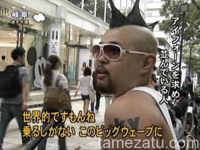 bigwave0-tamezatu-line