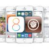 ios8のおすすめcydia tweaksアプリ10選!
