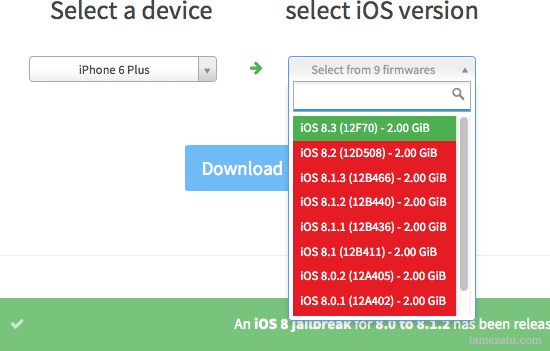 [iOS-shsh]必読!ダウングレードが出来るのかを確認する方法