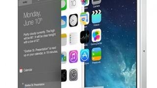 やめてくれ!iOS9では脱獄対策がされる可能性が大!