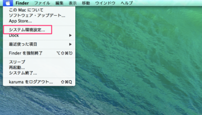mac-sound-01