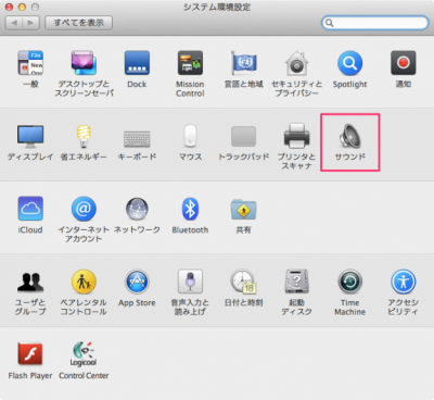 mac-sound-02