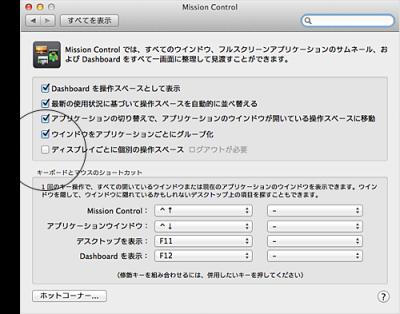 mission_control_prefs