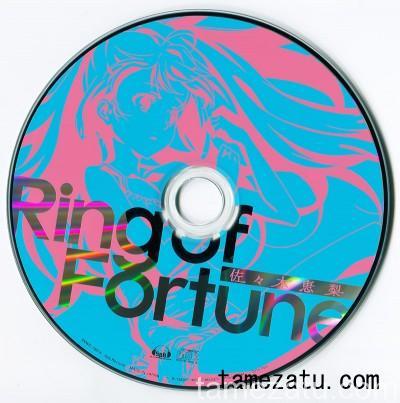 ring-sony