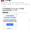 [WordPressカスマイズ]Stinger3でタイトル下にアドセンス広告を入れる方法!