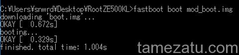 zenfone2-root