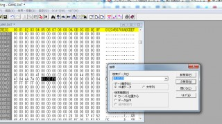 B-CAS,CardTool書き換え厳禁!バイナリエディタで16進数の並びを書き換える方法。