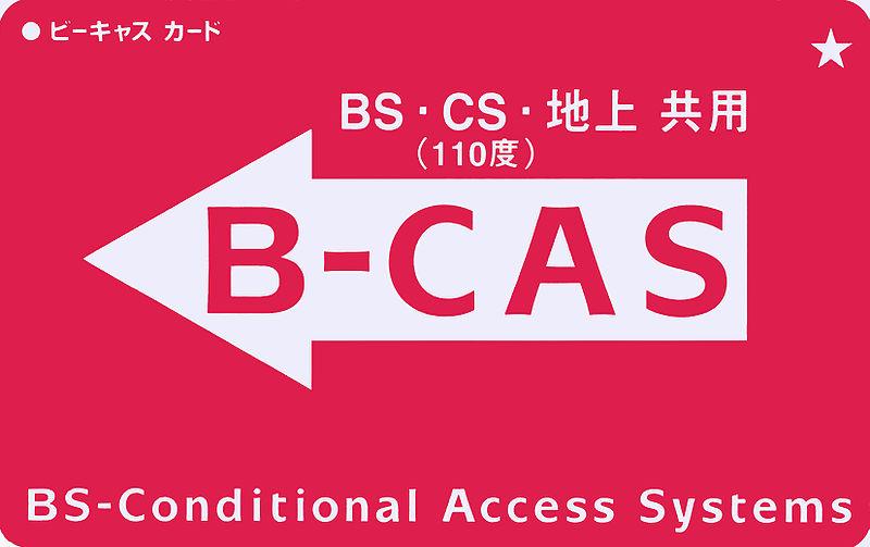 改造B-CASカード対策ワーキングキー(新kw)情報と改変(毒電波更新)履歴