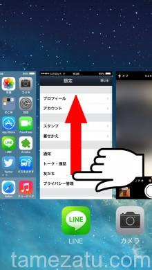 iphone-task-line