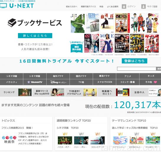 movie-web-service-20lists_11