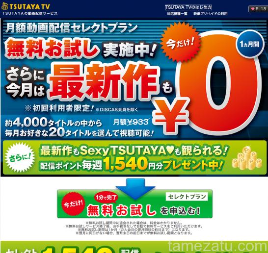 movie-web-service-20lists_12