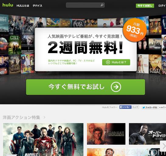 movie-web-service-20lists_13