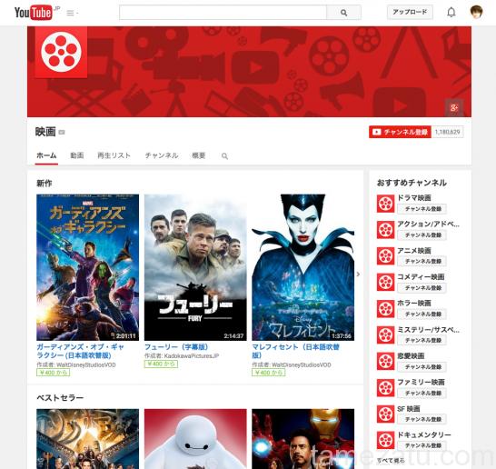 movie-web-service-20lists_14
