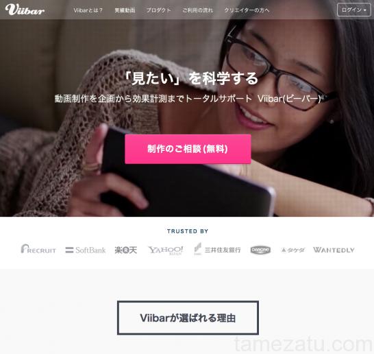 movie-web-service-20lists_17