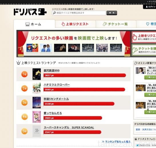 movie-web-service-20lists_21