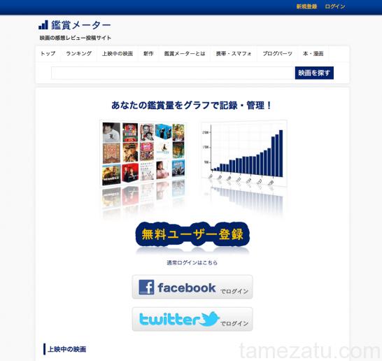 movie-web-service-20lists_22