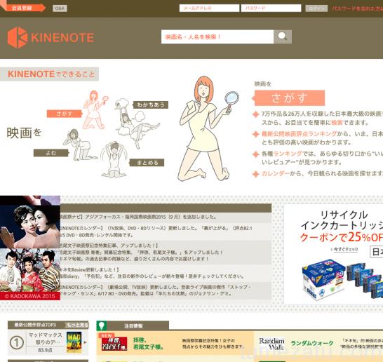 movie-web-service-20lists_23