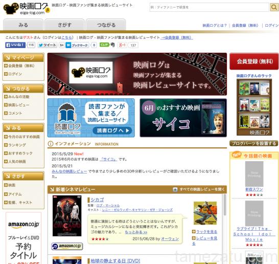 movie-web-service-20lists_3