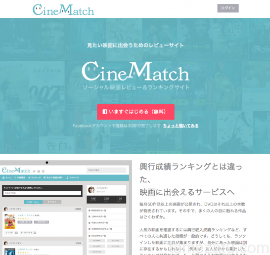 movie-web-service-20lists_4
