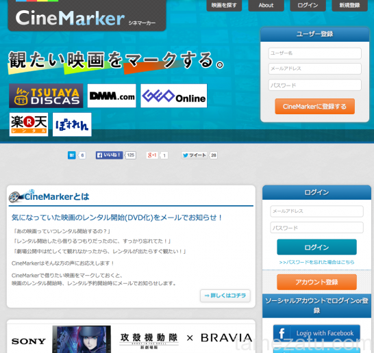 movie-web-service-20lists_5