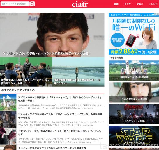 movie-web-service-20lists_7