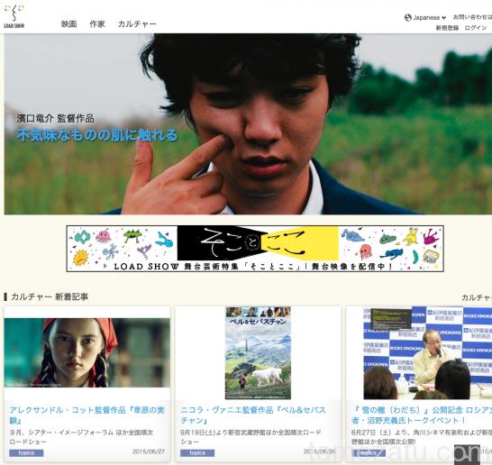 movie-web-service-20lists_8