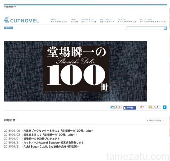 movie-web-service-20lists_9