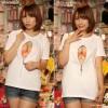 透け透け最高!透けブラプリントTシャツが発売される妄想Tシャツシリーズまとめ