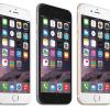 iPhone6sの価格はiPhone6と同じ!容量は16/64/128GBの3つになるっぽい