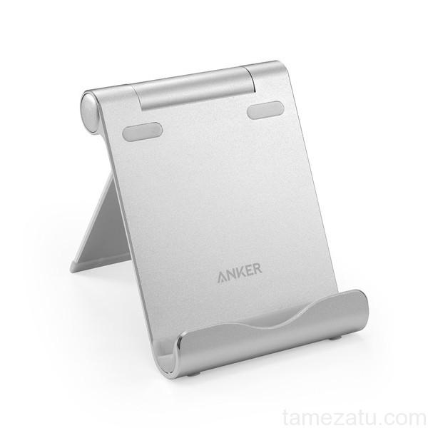 anker_new_tamezatu2