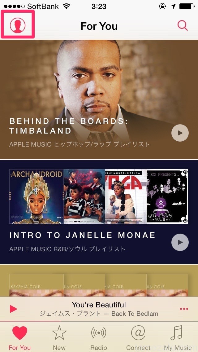 apple-music-autoupdate-off1-tamezatu