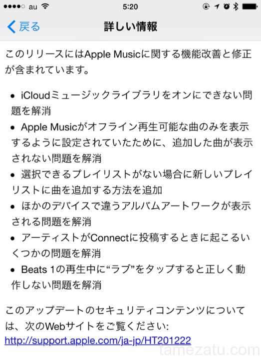 apple-music-fix