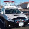 神奈川県大和警察署から公序良俗に反する情報の削除依頼が来た話