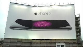 iphone6sのバックパネルが流出!強度テストで曲がらないことが判明36kgも耐えられる