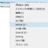 超便利!Windowsエクスプローラの右クリックにMD5とSHA1のハッシュ値計算機能を追加する方法