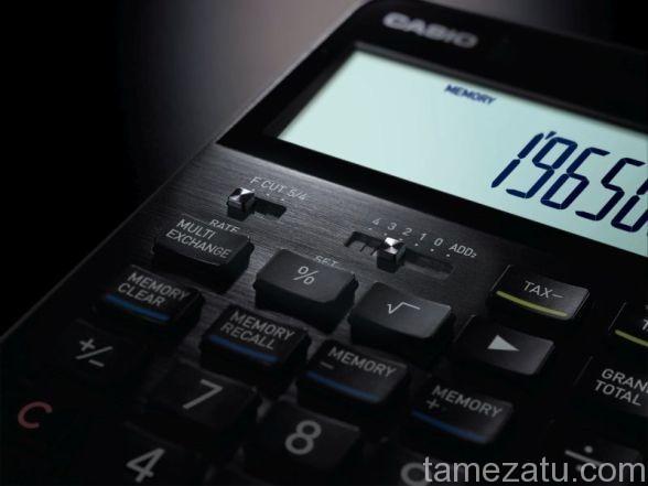 casio-s100-02