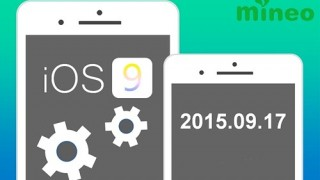 【保存版】iOS9格安SIMの各MVNO会社の対応状態と必要な対処方法とプロファイルインストールまとめ