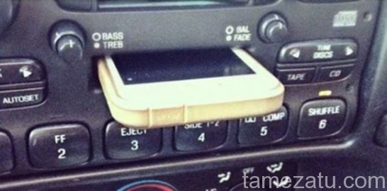 iPhonedock-car-1