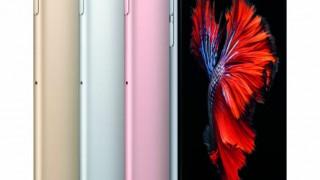 iPhone 6s/ 6s Plus正式発表!スペックや新機能、価格などまとめ