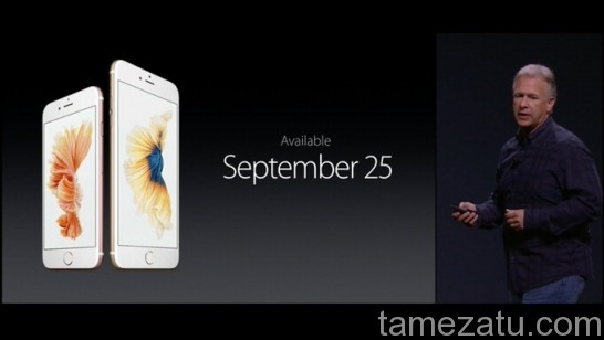 iphone6s-applesite-12