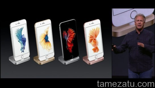 iphone6s-applesite-18