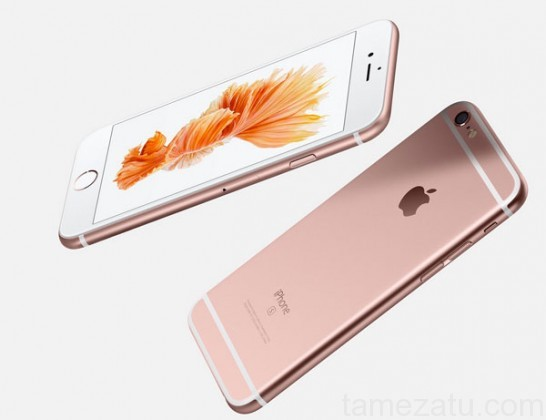 iphone6s-applesite-24