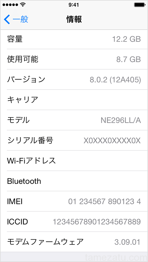 iphone_5s_about