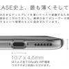 WiFiの通信速度が最大10倍になる iPhone6/6s・6+/6s+用のLINKASE CLEARケースが発売