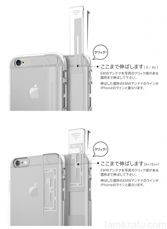 iphone6s-position-01