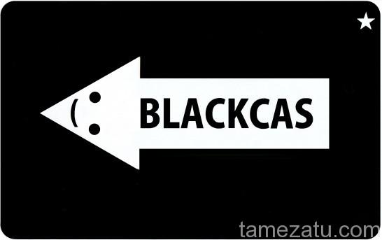 BLACK_CAS