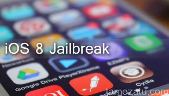 Tethered-Jailbreak-iOS-8-2