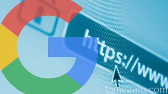 google-https-1
