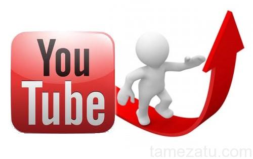 seo-para-youtube