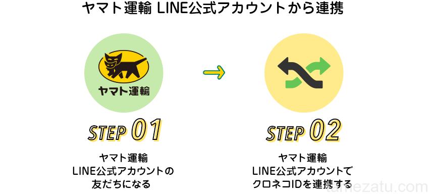 yamato_line_tamezatu03
